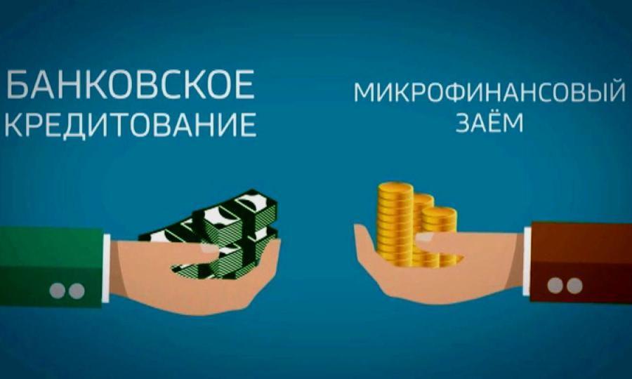 кредит предпринимателям процент